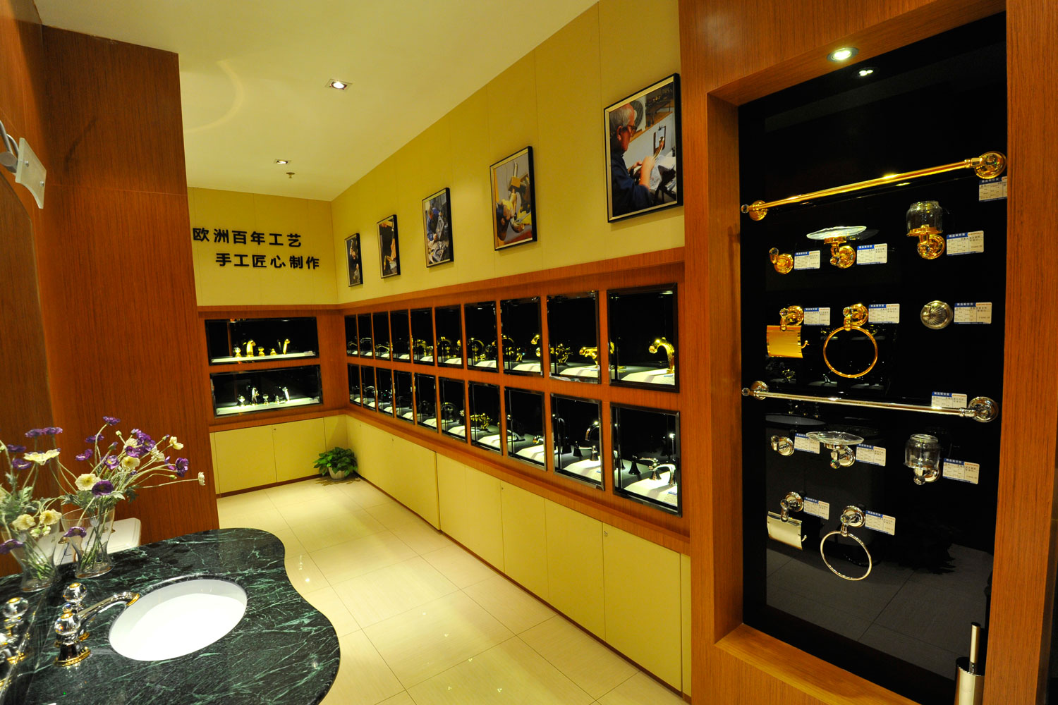 Perfect  decorative door hardware and luxury bathroom fittings exposition 1500 x 1000 · 292 kB · jpeg